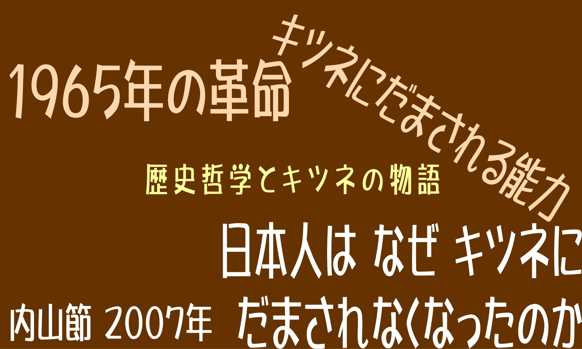 YAMADA,Toshiyuki